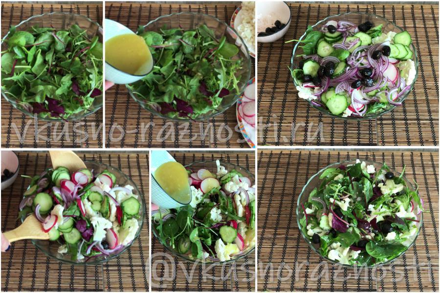 Sobiraem salat