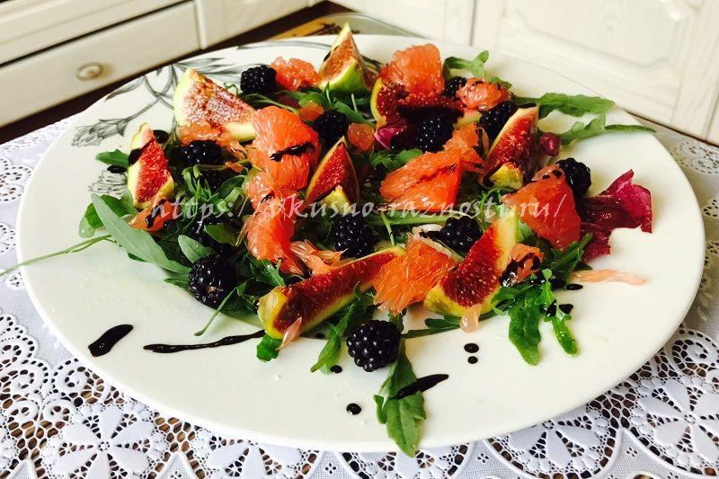 Salat-s-greIpfrutom-inzhirom-ezhevikoi-i-rukkoloi