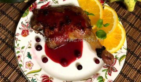 Утиные ножки в духовке рецепт с фото и соусом из апельсинов и клюквы