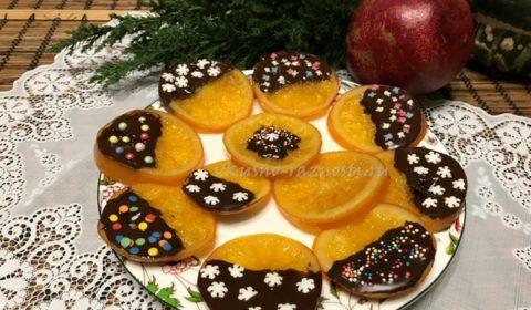 Как сделать апельсиновые цукаты в шоколаде