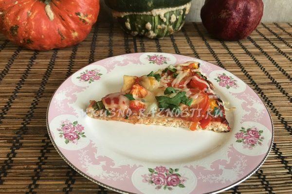 Диетическая пицца рецепт или как приготовить пиццу без теста