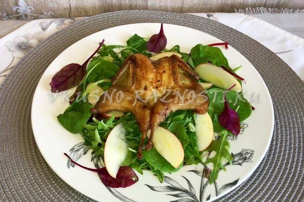 Perepelki v duhovke recept PP na salate s yablokami
