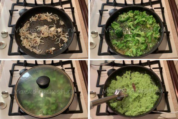 gotovim pure iz brokkoli