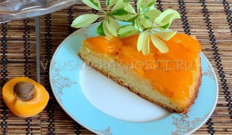 Пирог с абрикосами простой рецепт в духовке