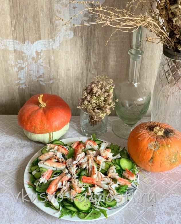 Salat iz krabovogo myasa