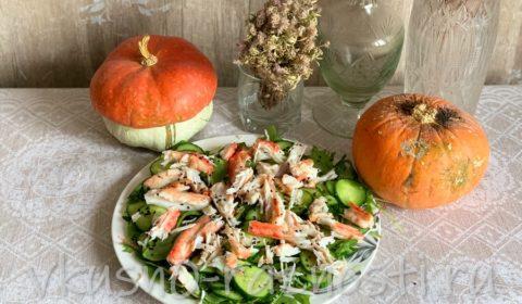 Krabovyj salat gotov