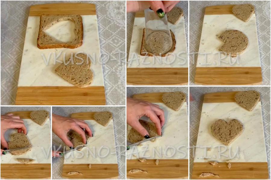 Vyrezaem serdechki iz hleba