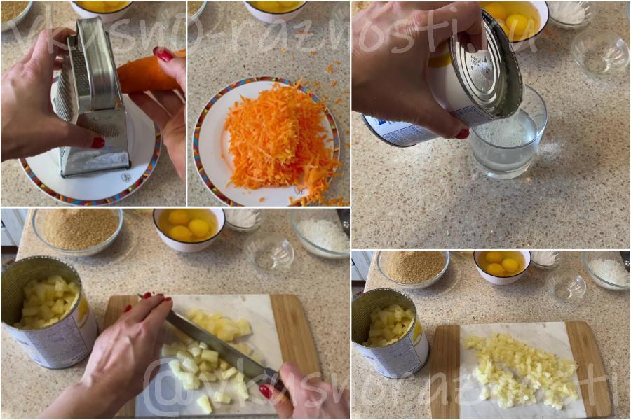 Natiraem morkov i izmelchaem ananasy